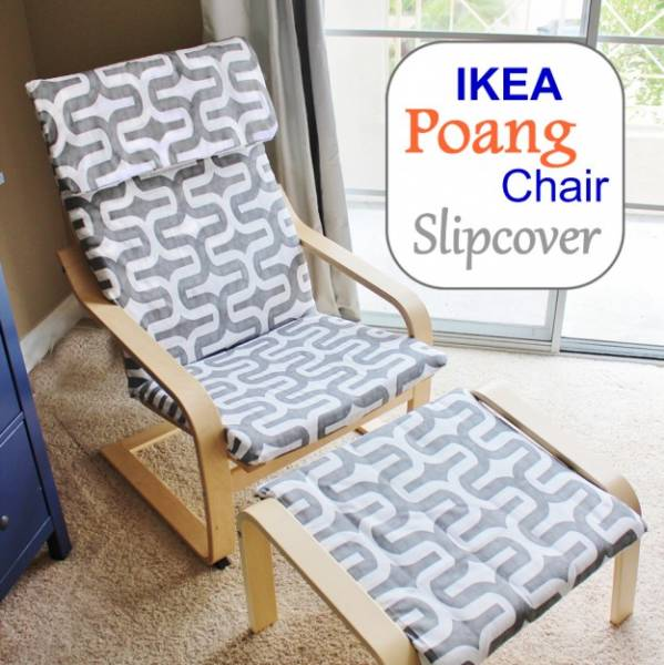 diy une housse pour le fauteuil poang d ikea paperblog. Black Bedroom Furniture Sets. Home Design Ideas